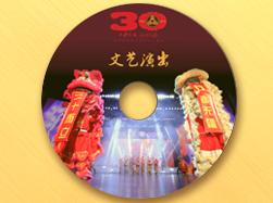 澳门金沙国际赌场集团30周年音乐会